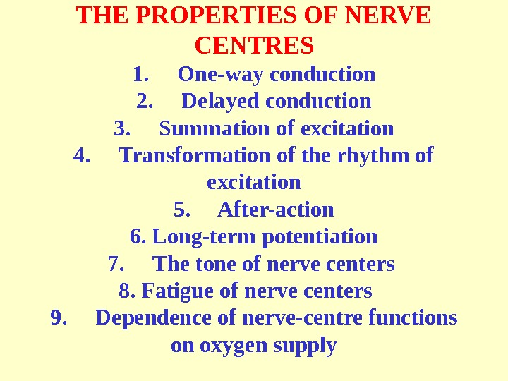 THE PROPERTIES OF NERVE CENTRES 1. One-way conduction 2. Delayed conduction 3. Summation of excitation 4.