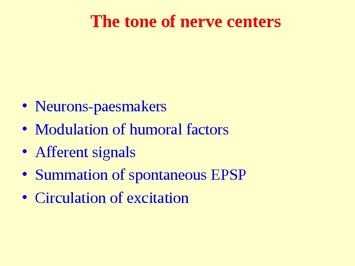 • Neurons-paesmakers • Modulation of humoral factors  • Afferent signals • Summation of spontaneous