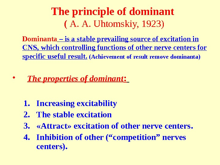 The principle of dominant ( А. А.  Uhtomskiy,  1923) • The properties of dominant