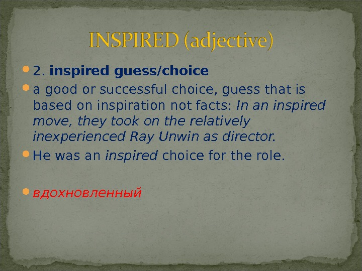 2.  inspired guess/choice a good or successful choice, guess that is based on inspiration