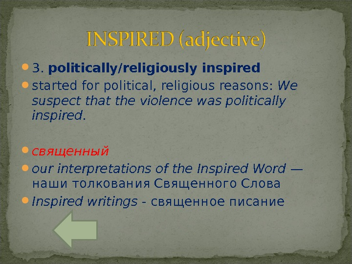 3.  politically/religiously inspired started for political, religious reasons:  We suspect that the violence
