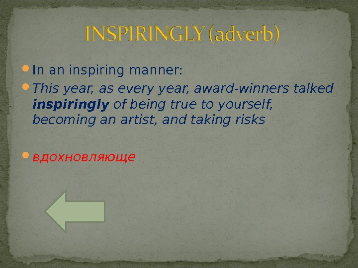 In an inspiring manner:  This year, as every year, award-winners talked inspiringly of being