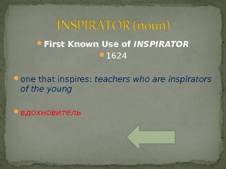 First Known Use of INSPIRATOR 1624 one that inspires:  teachers who are inspirators of