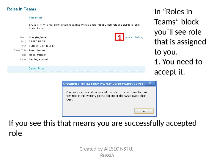 "In ""Roles in Teams"" block you`ll see role that is assigned to you. 1. You need"