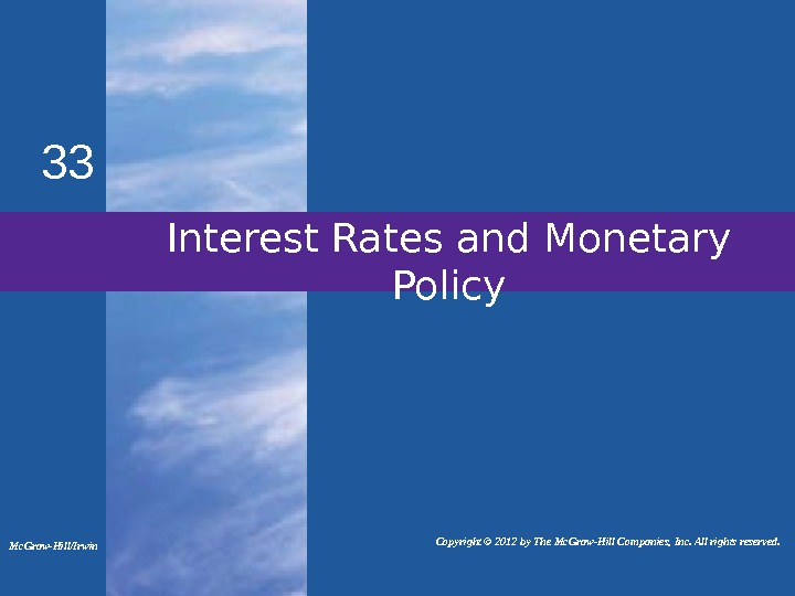 33 Interest Rates and Monetary Policy Mc. Graw-Hill/Irwin   Copyright © 2012 by The Mc.