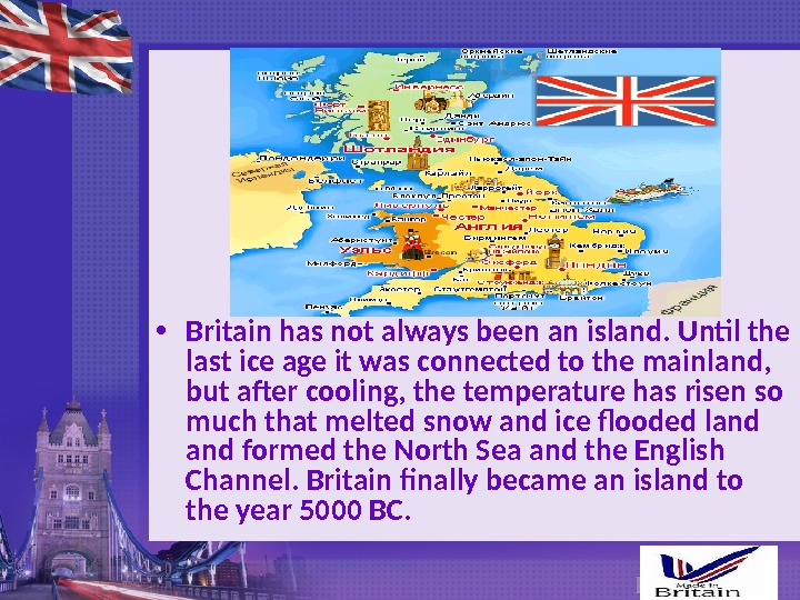 • Britain has not always been an island. Until the last ice age it was
