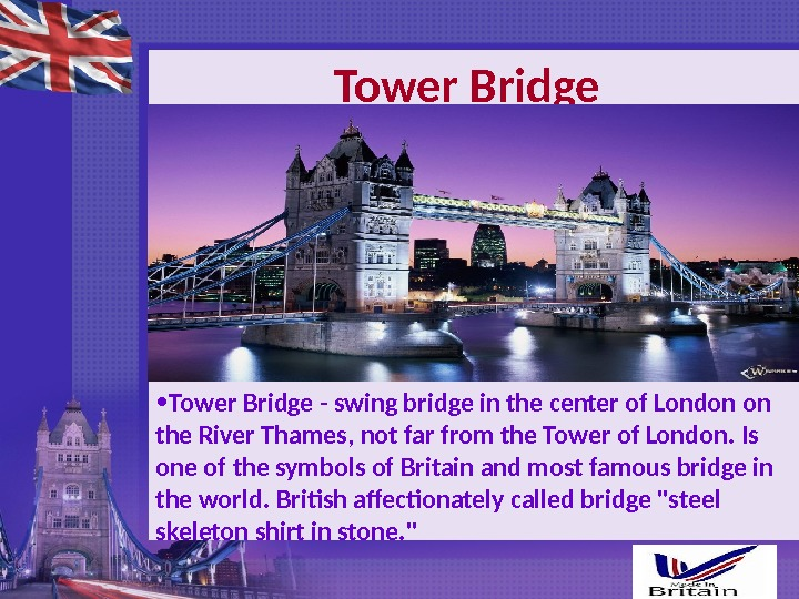 Tower Bridge • Tower Bridge - swing bridge in the center of London on the River
