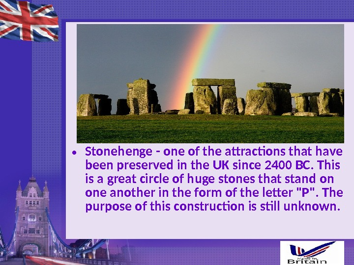 • Stonehenge - one of the attractions that have been preserved in the UK since