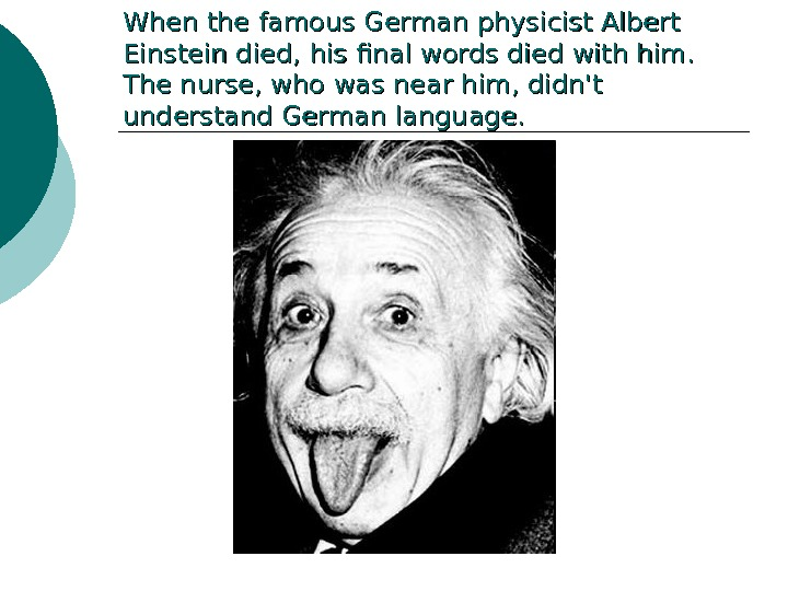When the famous German physicist Albert Einstein died, his final words died with him.