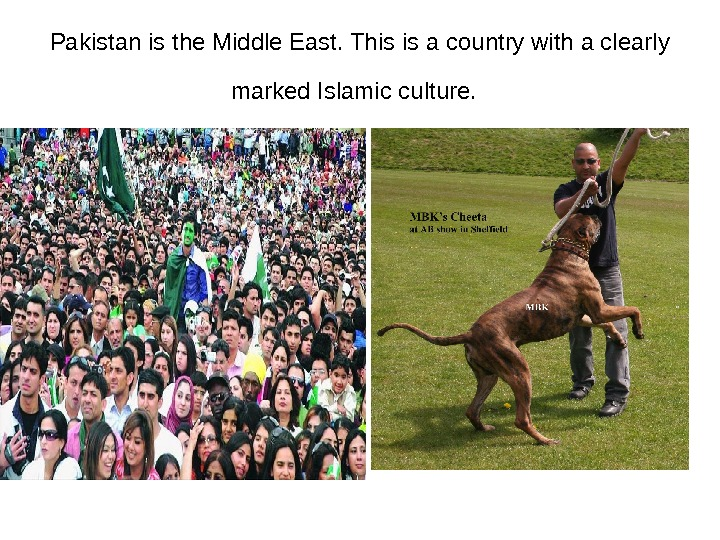 Pakistan is the Middle East. This is a country with a clearly marked Islamic