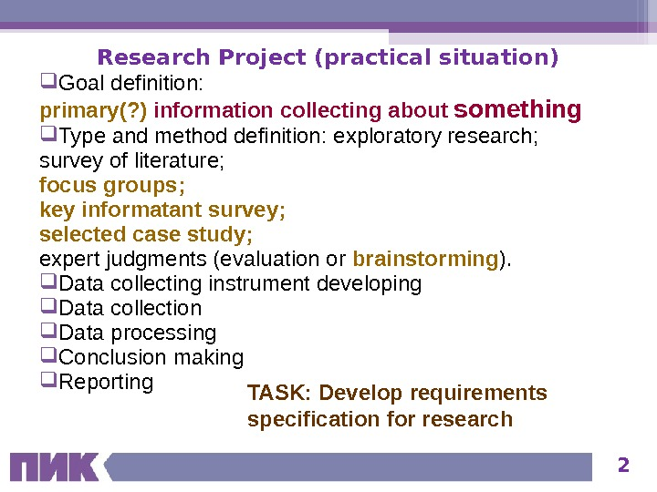2 Research Project (practical situation) Goal definition:  primary (? ) information collecting  about something