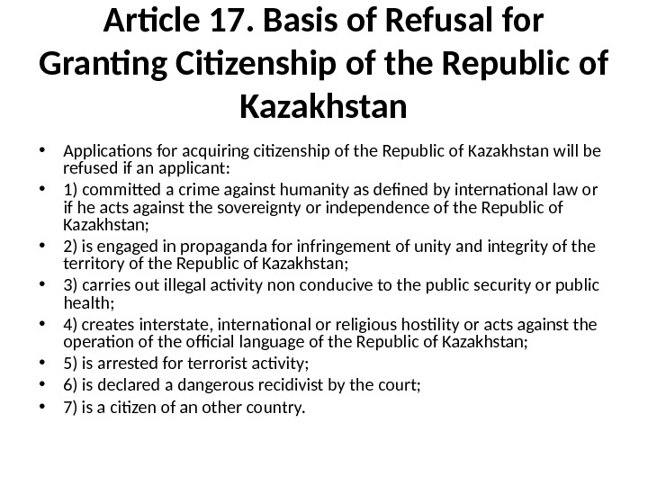 Article 17. Basis of Refusal for Granting Citizenship of the Republic of Kazakhstan • Applications for