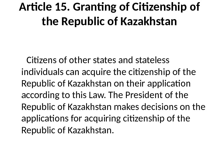 Article 15. Granting of Citizenship of the Republic of Kazakhstan  Citizens of other states and