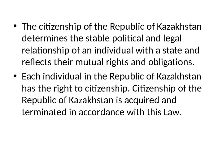 • The citizenship of the Republic of Kazakhstan determines the stable political and legal relationship