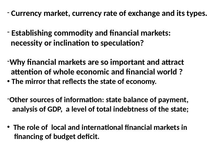-  Currency market, currency rate of exchange and its types. -  Establishing commodity and