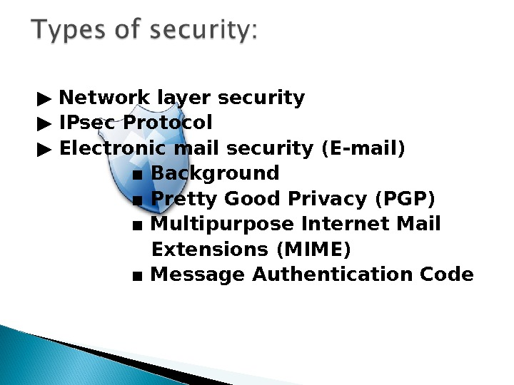 ▶ Network layer security ▶ IPsec Protocol ▶ Electronic mail security (E-mail)    ▪