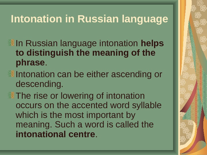 Intonation in Russian language In Russian language intonation helps to distinguish the meaning of the phrase.