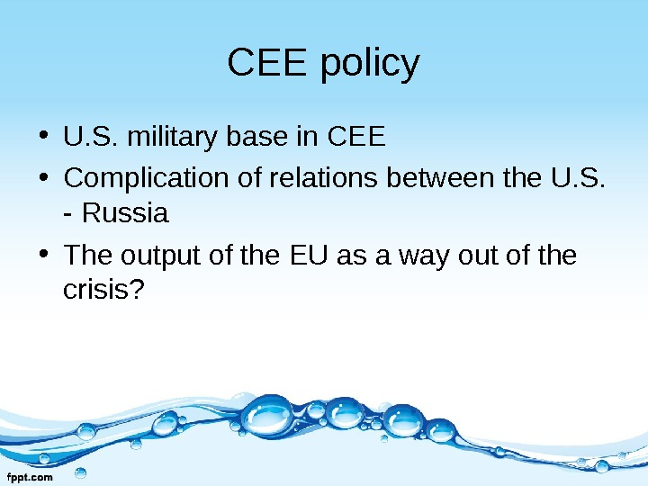 CEE policy • U. S. military base in CEE • Complication of relations between the U.