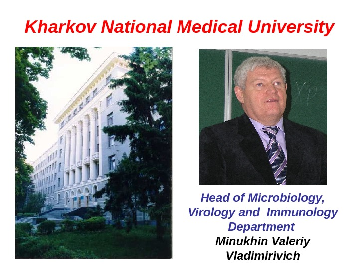 Kharkov National Medical University Head of Microbiology,  Virology  and  Immunology