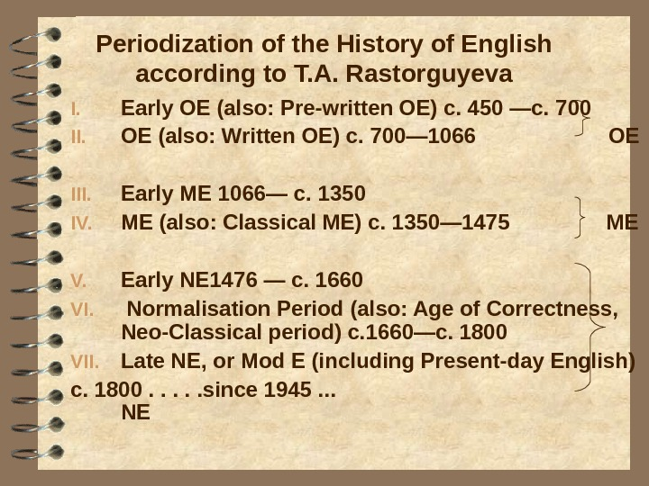 Periodization of the History of English according to T. A. Rastorguyeva I. Early OE