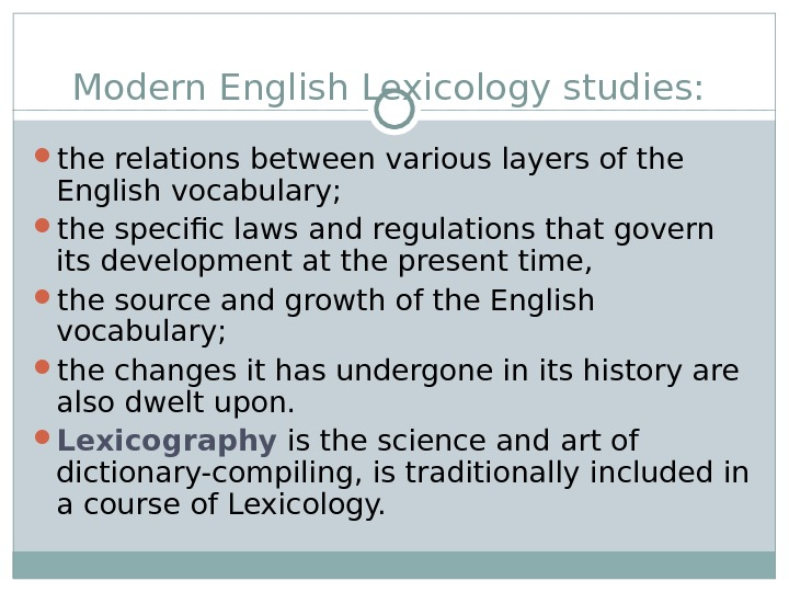 Modern English Lexicology studies:  the relations between various layers of the English vocabulary;  the