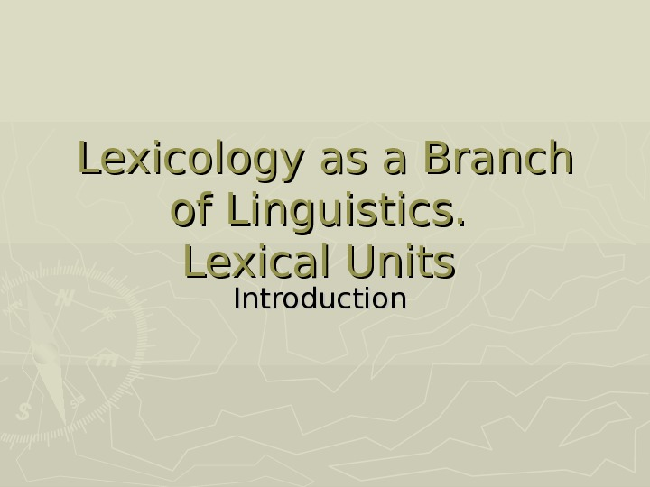 Lexicology as a Branch of Linguistics.  Lexical Units Introduction