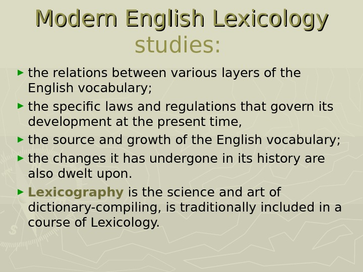 Modern English Lexicology studies: ► the relations between various layers of the English vocabulary; ► the