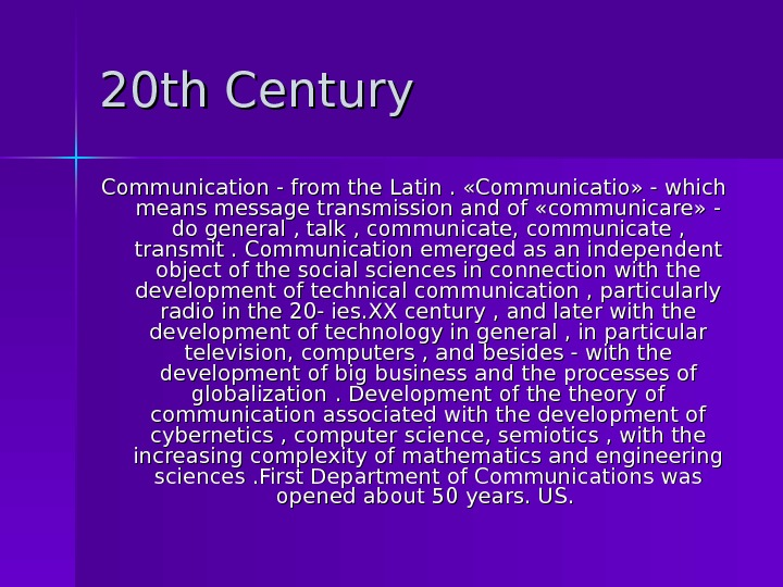 20 th Century  Communication - from the Latin.  «Communicatio» - which means
