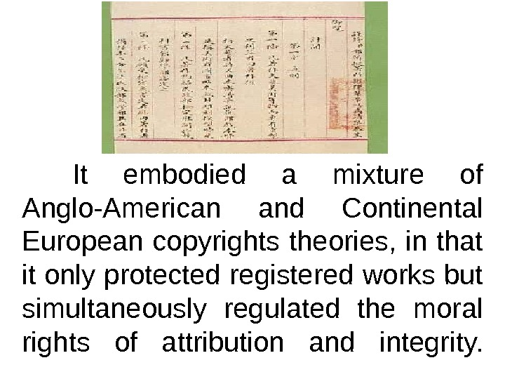 It embodied a mixture of Anglo-American and Continental European copyrights theories, in that it only protected