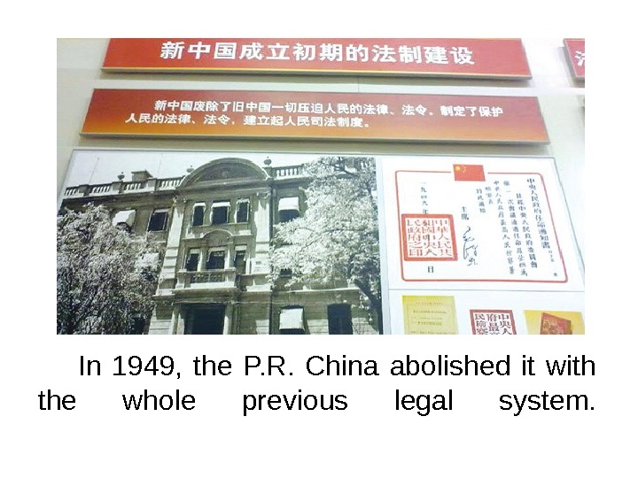 In 1949,  the P. R.  China abolished it with the whole previous legal system.