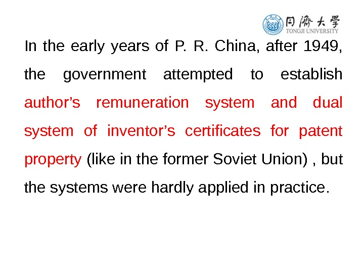 In the early years of P.  R.  China,  after 1949,  the government
