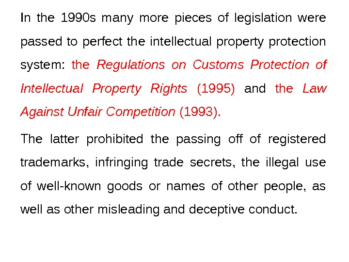 In the 1990 s many more pieces of legislation were passed to perfect the intellectual property
