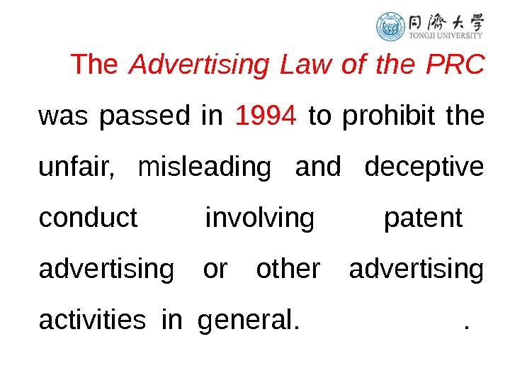The Advertising Law of the PRC  was passed in 1994  to prohibit the unfair,