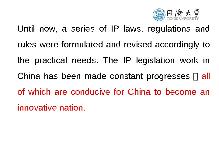 Until now,  a series of IP laws,  regulations and rules were formulated and revised