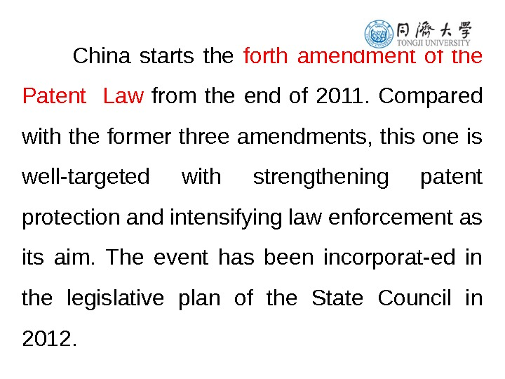 China starts the forth amendment of the Patent  Law from the end of 2011.