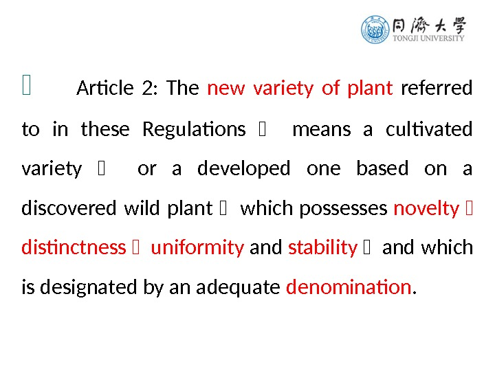 ( Article 2:  The new variety of plant referred to in these Regulations (