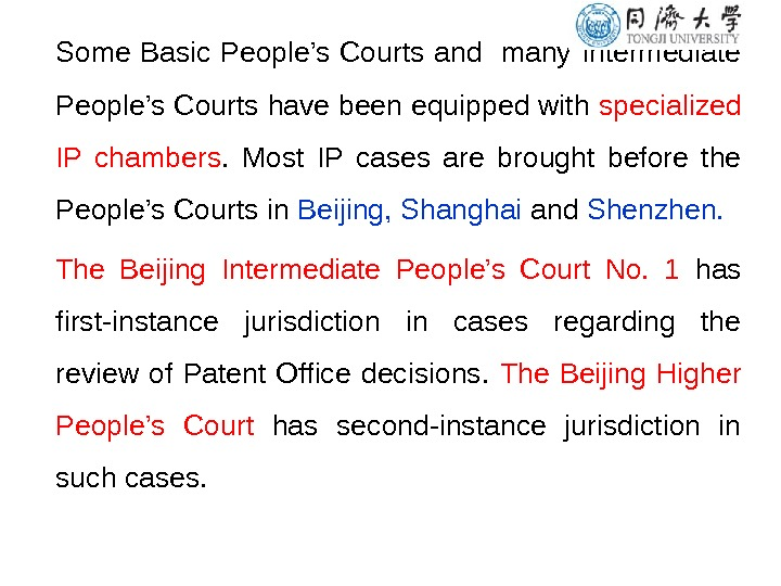 Some Basic People's Courts and many Intermediate People's Courts have been equipped with specialized IP chambers.