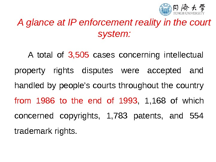 A glance at IP enforcement reality in the court system: A total of 3, 505 cases