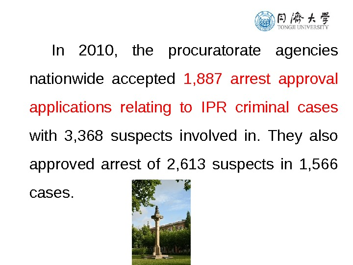 In 2010,  the procuratorate agencies nationwide accepted 1, 887 arrest approval applications relating to IPR