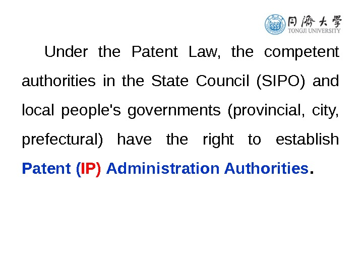 Under the Patent Law,  the competent authorities in the State Council (SIPO) and local people's