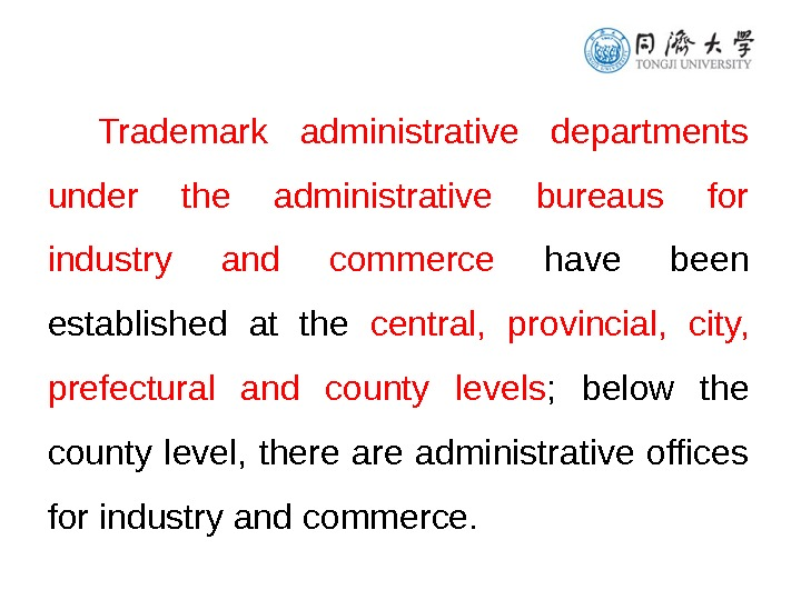 Trademark administrative departments under the administrative bureaus for industry and commerce have been established at the