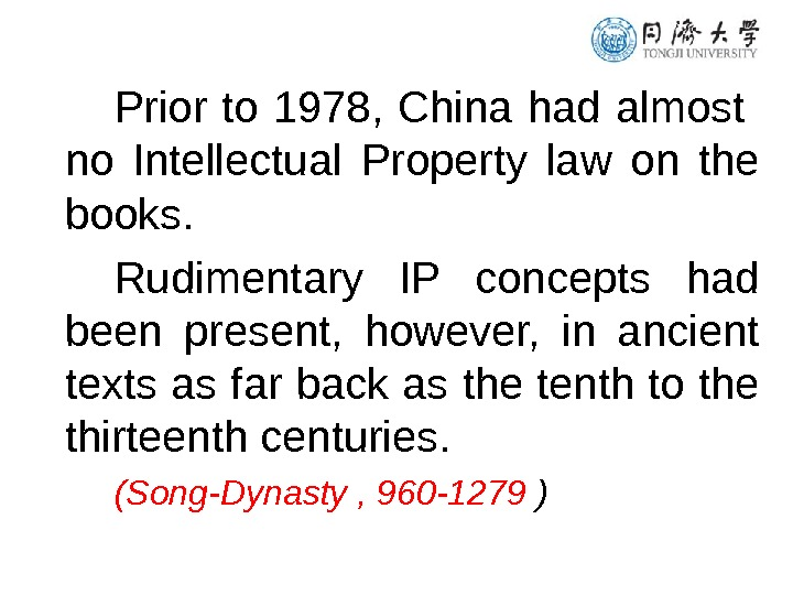 Prior to 1978,  China had almost  no Intellectual Property law on the books.