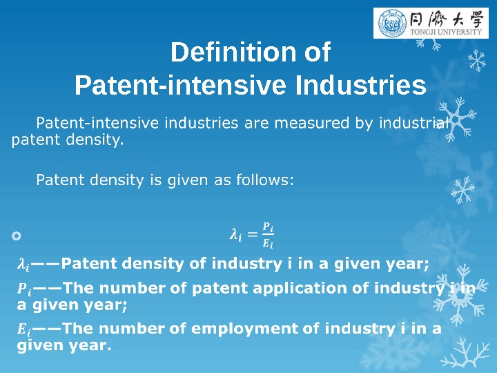 Definition of Patent-intensive Industries