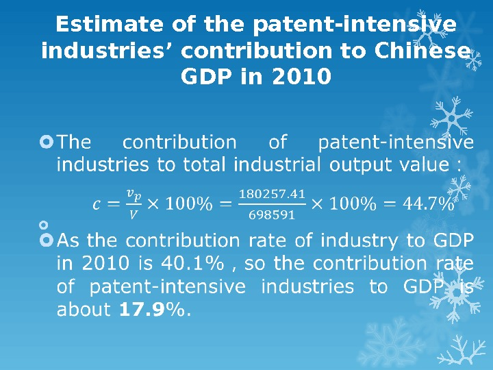 Estimate of the patent-intensive industries' contribution to Chinese GDP in 2010