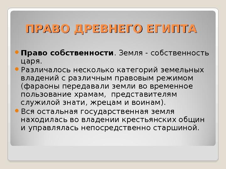 Заявление о взыскании денежной суммы по договору займа