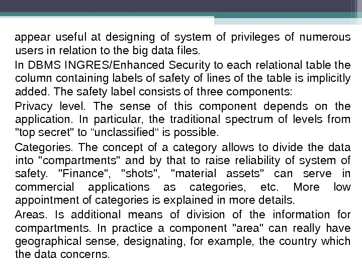appear useful at designing of system of privileges of numerous users in relation to the big