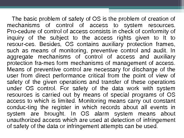 The basic problem of safety of OS is the problem of creation of mechanisms of control