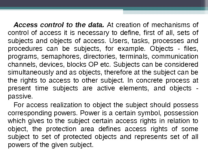 Access control to the data.  At creation of mechanisms of control of access it is