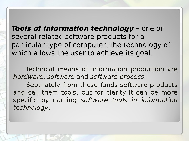 Tools of information technology - - one or several related software products for a particular type