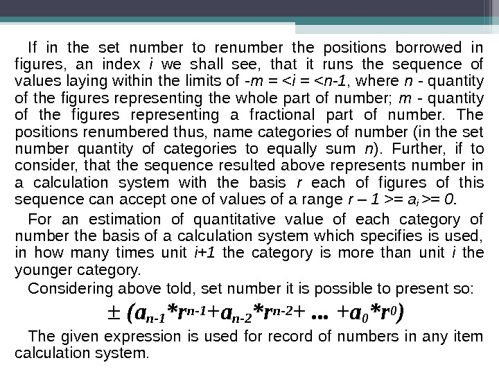 If in the set number to renumber the positions borrowed in figures,  an index i